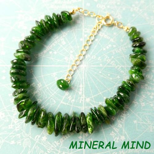 緑透輝石細波ブレスレット