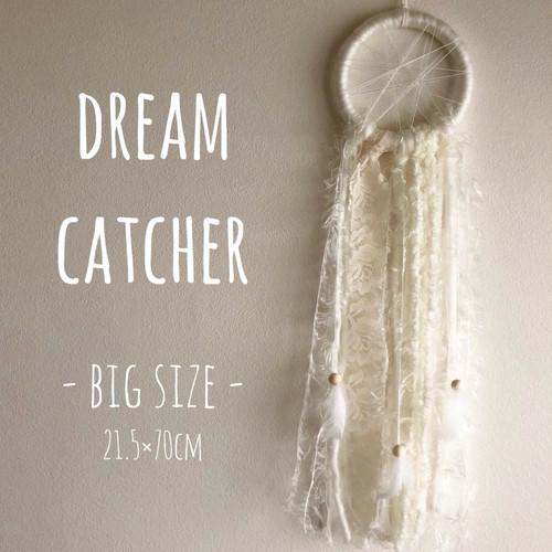 906【ビッグサイズ ドリームキャッチャー】ウェディング 結婚式 毛糸 ハンドメイド