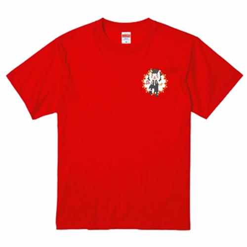 オリT第1弾! アルくんTシャツ【おとなよう】S〜XL