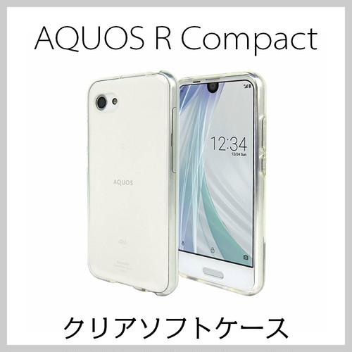 AQUOS R Compact SHV41/ 701SH クリアソフトケース TPUケース ストラップホール付   【Provare】