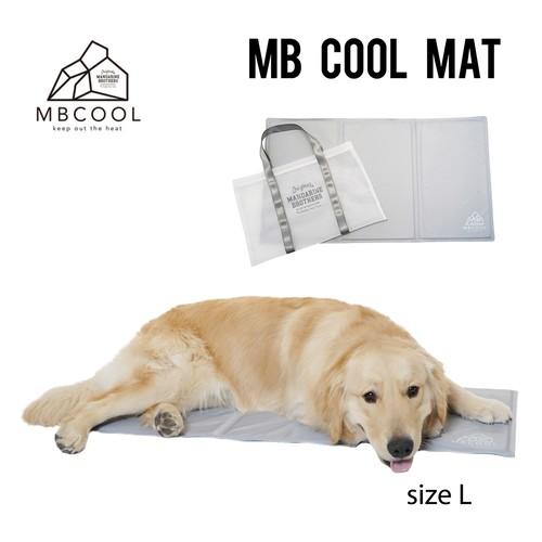 MB COOL MAT  Lサイズ(742013) クールマットLサイズ