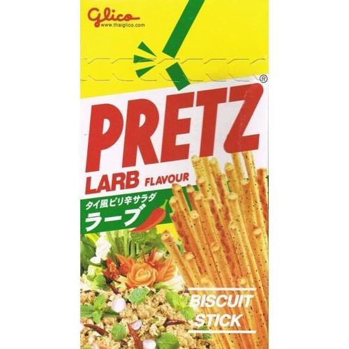 Glico(グリコ) プリッツ ラーブ味/PRETZ LARB FLAVOUR(38g×10箱)