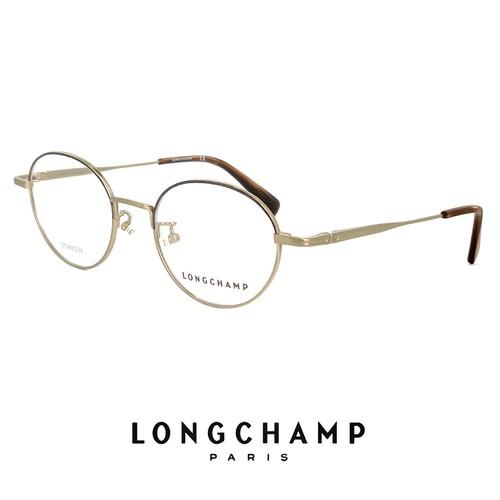 ロンシャン レディース メガネ lo2500j 717 longchamp 眼鏡 ジャパンフィットモデル オーバル ラウンド型 クラシック レトロ チタン 丸メガネ 丸眼鏡