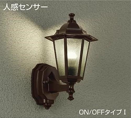 人感センサー付き防雨形玄関灯(ポーチライト)3色【壁付け照明】 勝手口・縁側、通用路周辺の屋外でも活用できます。