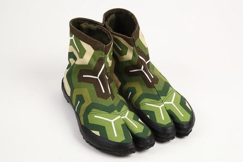 Tortoise Shell / Camouflage