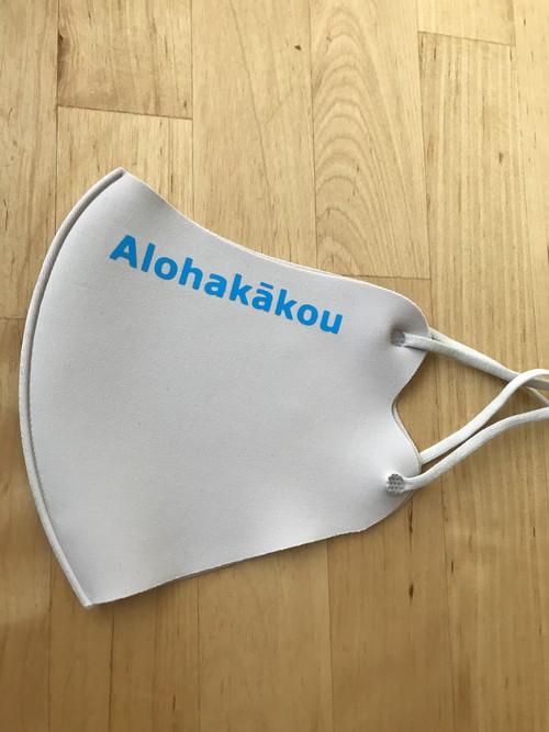 アロハマスク (サイズ調整アジャスター付)