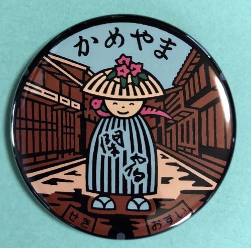 マンホール 【マグネット】三重県亀山市 関宿