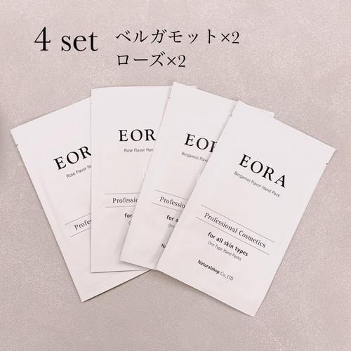EORA ハンドパック 4枚set