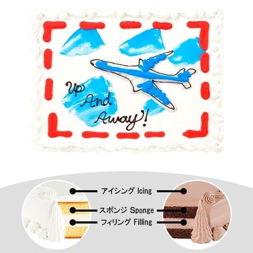 【予約】コストコ ハーフシートケーキ 飛行機ケーキ | [Pre-order] Costco Half-sheet cake Airplane Cake