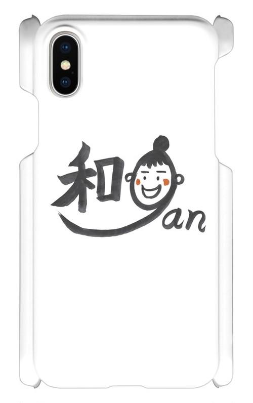 iPhoneXケース 和ganちゃん