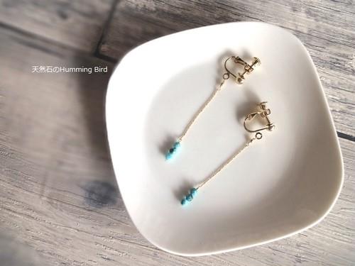 天然石のピアス・イヤリング共通デザイン■ターコイズ ライトブルー × 極細ダイヤモンドカットチェーン
