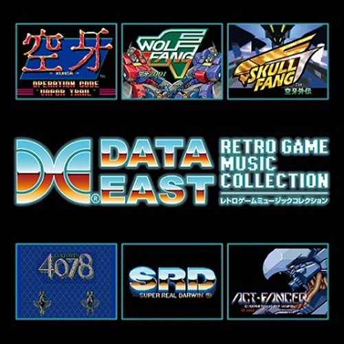 (Used CD) DATA EAST RETRO GAME MUSIC COLLECTION  (国内盤)