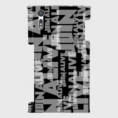 (通販限定)【送料無料】Xperia XZ(SO-01J/SOV34/601SO)_スマホケース ランダム_ブラック