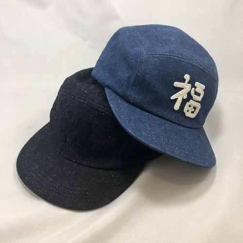 the factory made - ベトCAP