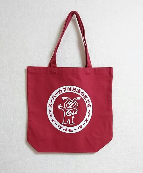 スーパーカブは日本の宝です イーグルカブ一郎トートバッグ