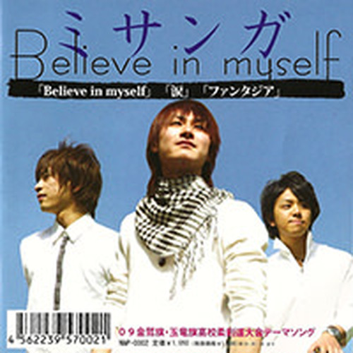 【CD】Believe in myself