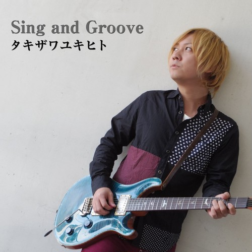 CD 【Sing and Groove】