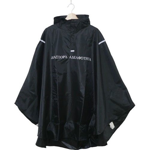 Magic Circle Packable Poncho (Black)