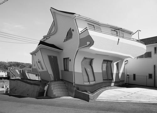 糸崎公朗『日本の脱構築主義建築 P3300374』