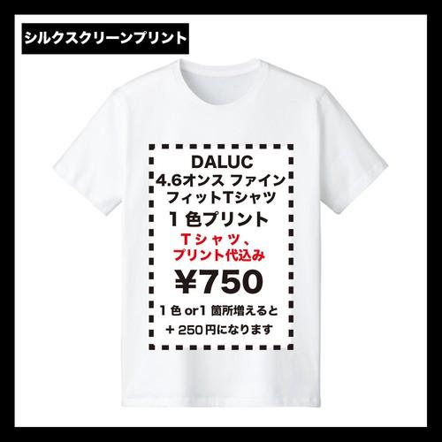 DALUC ダルク ファインフィットTシャツ(品番DM501)