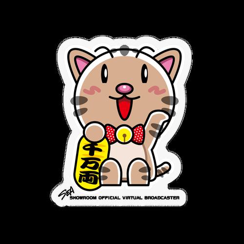 <アクリルバッチ 50×50>まねきみーちゃん