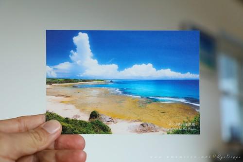 奄美ポストカード「サンゴ礁の海岸線」