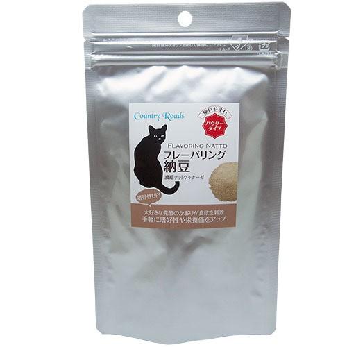 【カントリーロード】猫用ふりかけ 国産納豆 フレーバリング納豆