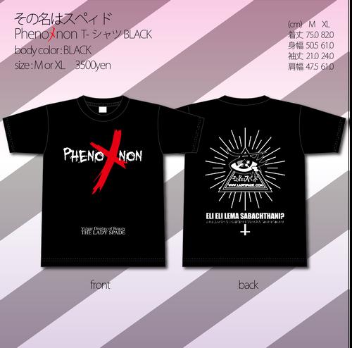 Phenoメnon Tシャツ (黒)