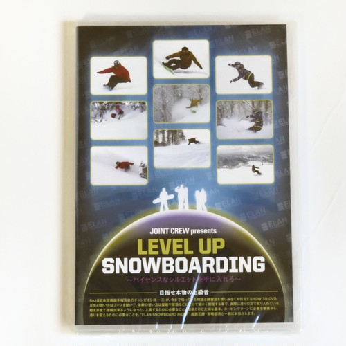 LEVEL UP SNOWBOARDING JOINT CREW presents