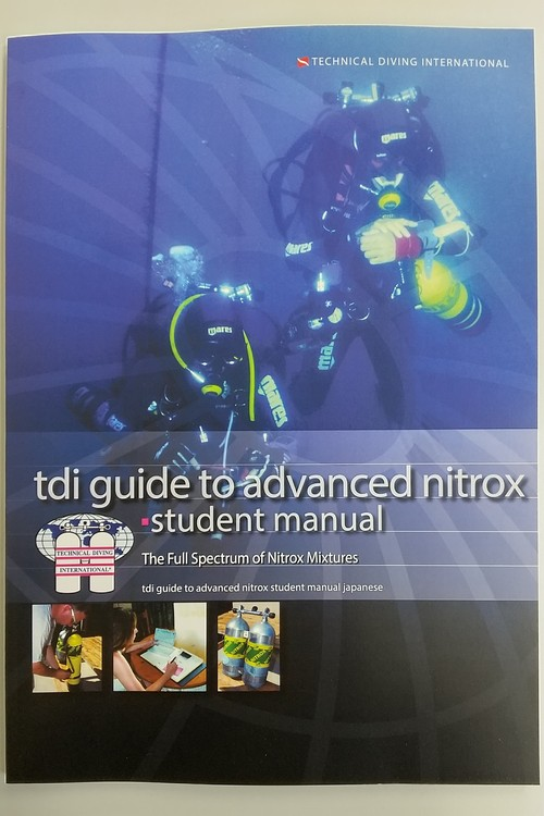 TDI  アドバンスドナイトロックスマニュアル(日本版)