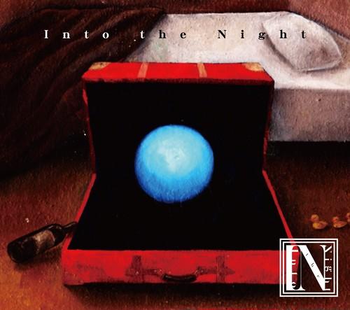 Into the Night 1st album【特製クリアファイル付き】【発売中】【送料無料】