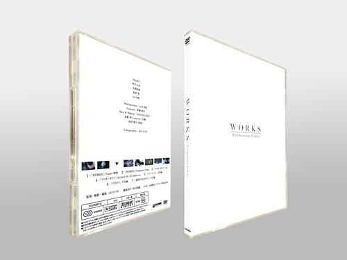 杉江大志/玉城裕規/松田 凌「WORKS -PromotionVideo-」DVD
