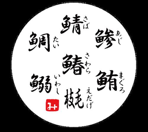 各メンバーデザイン缶バッジ みーちゃんデザイン