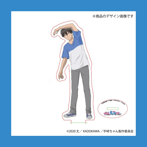 アクリルスタンド 桜井真一A