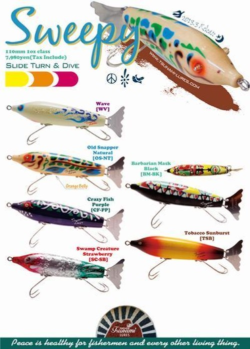 Tsunami Lures★【Sweepy】