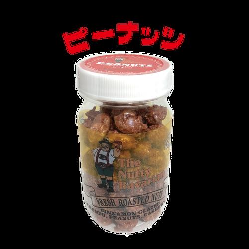 キャラメルナッツボトルタイプ[ピーナッツ]