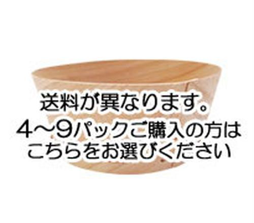 和器(わっぱ 浅中 10個入り)(4パック以上ご購入の方)