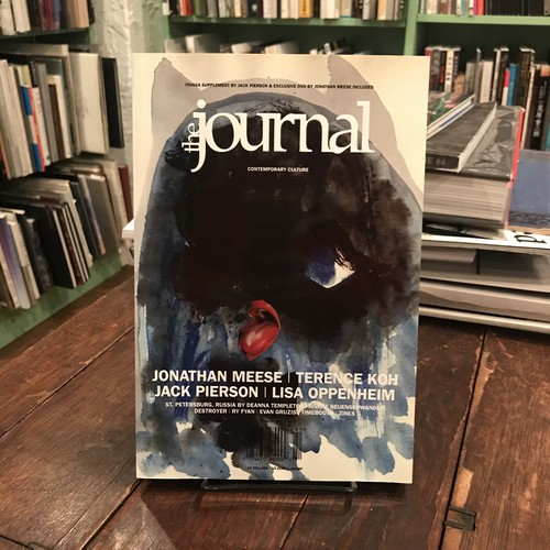 the journal no.22