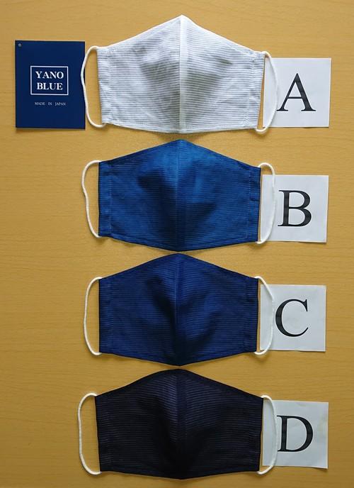 ◆夏用綿絽小さめサイズ◆本藍染綿絽マスク