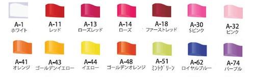 国産アートフローラサテンリボン   8mm幅×92m巻 ¥580(税抜)