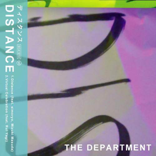 ドネイション音源【Distance / The Department】avengers in sci-fi