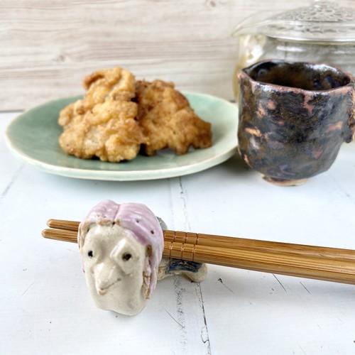 妖怪陶器 アマビエの箸置き ver.3