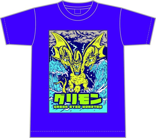 king ghidorah T-shirts (purple)