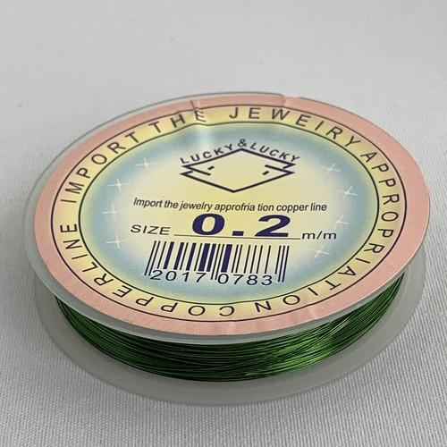銅製ワイヤー グリーン  0.2mm /1ロール35m