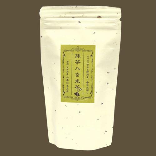 抹茶入玄米茶ティーバッグ 20個入袋