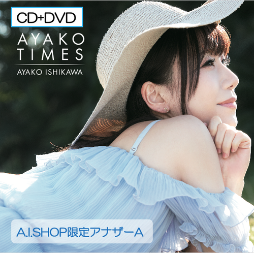 CD+DVD『AYAKO TIMES』アナザーA