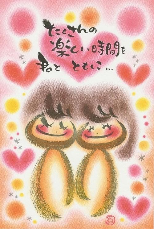 ☆ポストカード