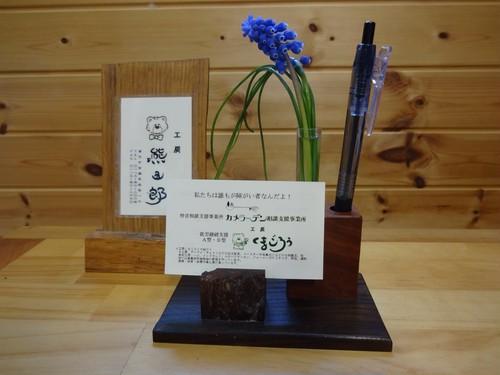 現品限り《H》木製メモスタンド・フォトスタンド、カードスタンド、様々な用途に…☆