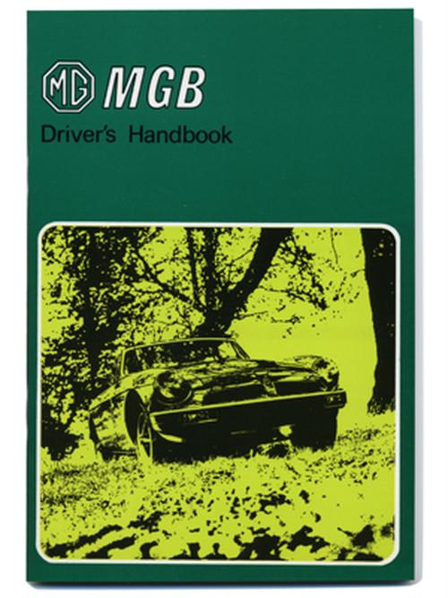 MGB・ドライバーズ・ハンドブック・1975-1977・(UK)