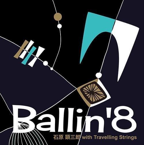 石原顕三郎 with Travelling Strings「Ballin' 8」